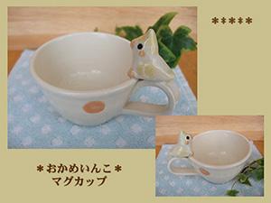 Pottery350