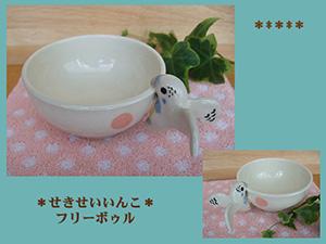 Pottery351