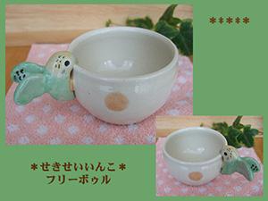 Pottery352