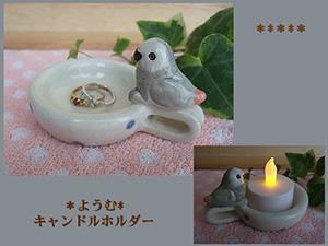 Pottery360