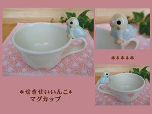 Pottery362