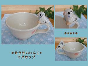 Pottery364