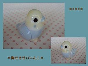 Pottery400
