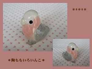 Pottery404