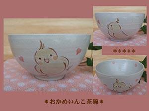 Pottery409