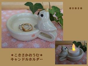 Pottery410