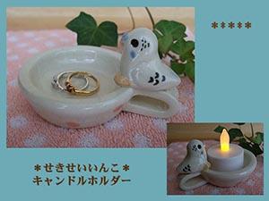 Pottery411