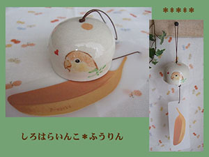 Pottery415