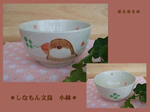 Pottery425