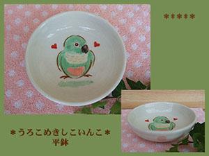 Pottery426