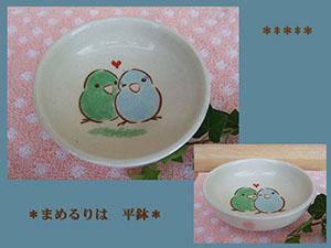 Pottery428