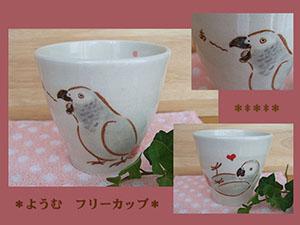 Pottery429