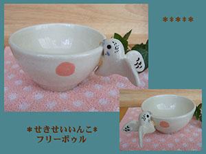 Pottery433