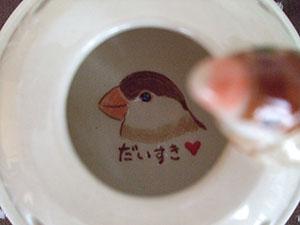 Pottery438