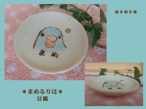 Pottery442