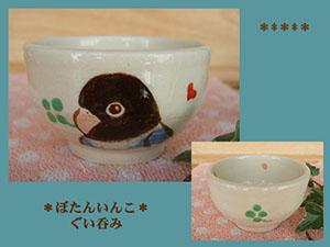 Pottery444_2