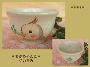 Pottery445