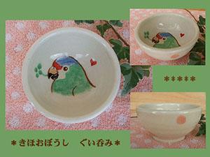 Pottery446