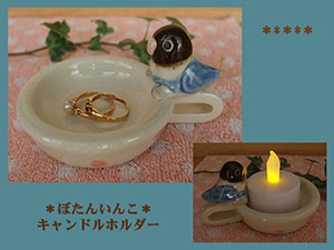Pottery447