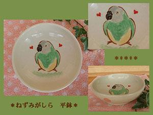 Pottery448