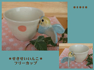 Pottery449