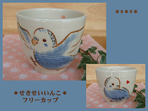 Pottery450