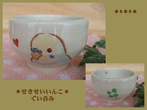 Pottery451