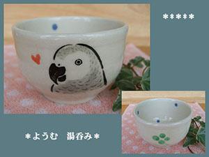 Pottery452