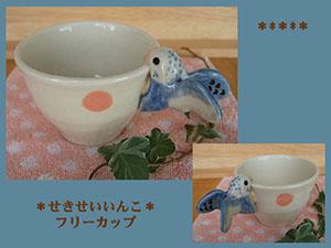 Pottery453