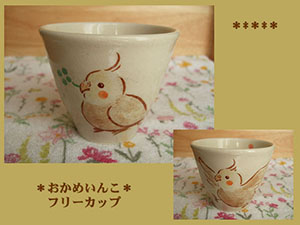 Pottery468