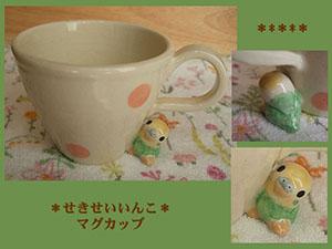 Pottery469