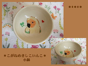 Pottery470
