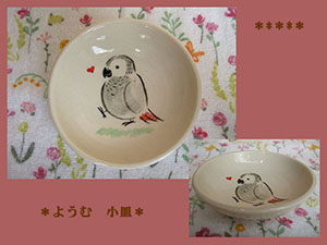 Pottery471