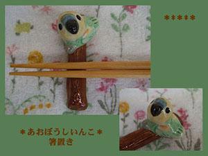 Pottery485