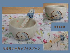 Pottery487