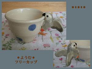 Pottery490