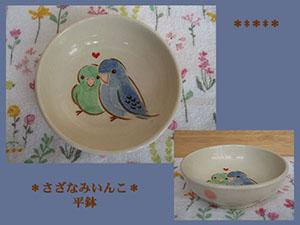Pottery491