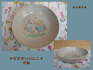 Pottery493