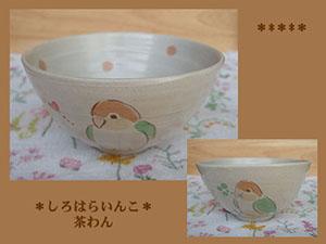 Pottery499_2