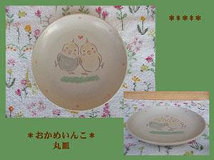 Pottery501