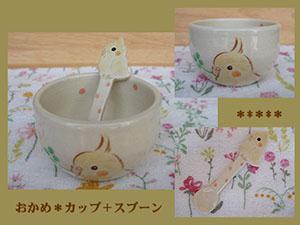 Pottery502