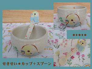 Pottery503