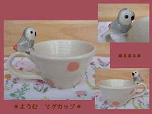 Pottery504