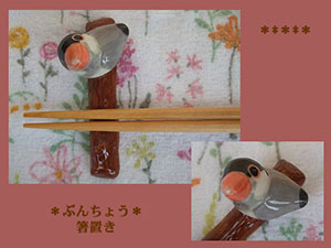 Pottery505
