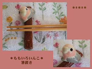 Pottery516