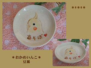 Pottery517