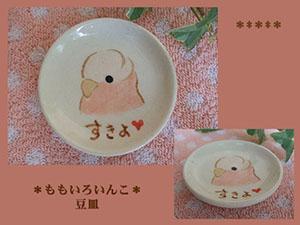 Pottery518