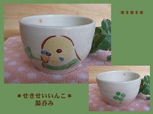 Pottery519