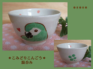 Pottery520