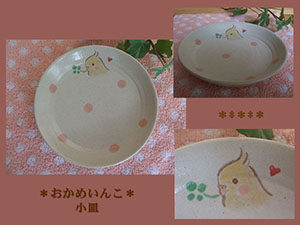 Pottery521